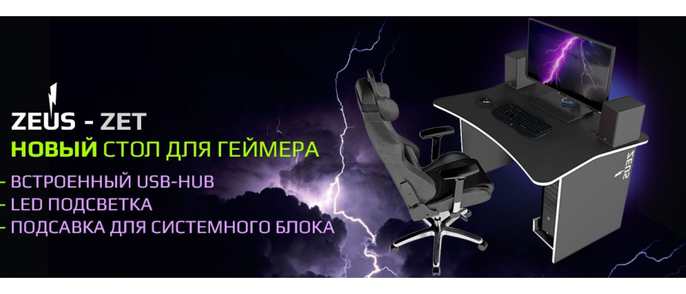Stol-dlya-gejmerov-igrok-3