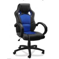 Геймерское кресло ZEUS™ Daytona, черно-синий