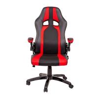 Геймерское кресло ZEUS™ Miscolc, черно-красный