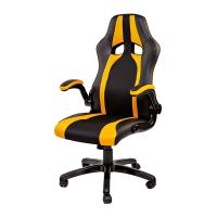 Геймерское кресло ZEUS™ Miscolc, черно-желтый