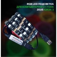 Игровой стол ZEUS™ IGROK-3L, черный/синий с LED подсветкой