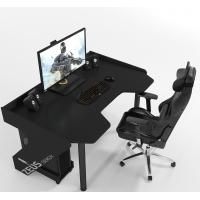 Геймерский эргономичный стол ZEUS™ GEROY, черный