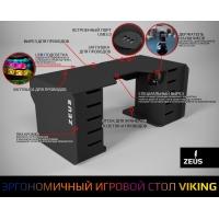 Геймерский эргономичный стол ZEUS™ Viking-2S, 160х85 (80) см, черный/белый